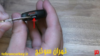 روش تعویض باتری سوئیچ ریموت و کلید مرسدس بنز 3