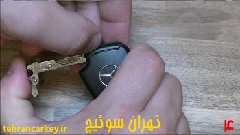 روش تعویض باتری سوئیچ ریموت و کلید مرسدس بنز 4