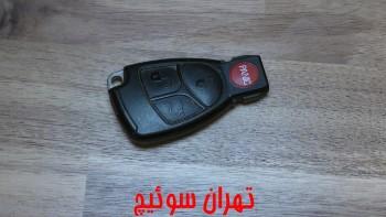 روش تعویض باتری سوئیچ ریموت و کلید مرسدس بنز