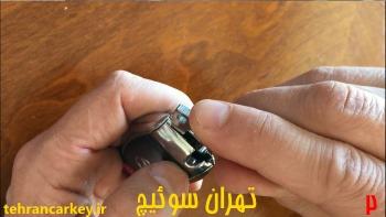 روش تعویض باتری کلید سوئیچ ریموت مرسدس بنز 3