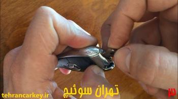 روش تعویض باتری کلید سوئیچ ریموت مرسدس بنز 4