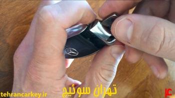 روش تعویض باتری کلید سوئیچ ریموت مرسدس بنز 5
