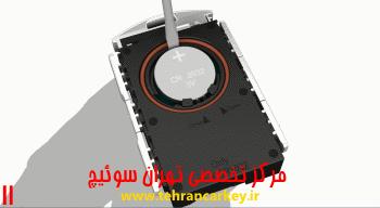 کلید و سوئیچ ولوو و روش تعویض باتری سوئیچ و ریموت ولوو XC90 11