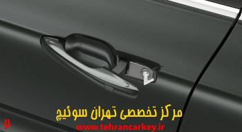کلید و سوئیچ ولوو و روش تعویض باتری سوئیچ و ریموت ولوو XC90 2