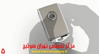 کلید و سوئیچ ولوو و روش تعویض باتری سوئیچ و ریموت ولوو XC90 5