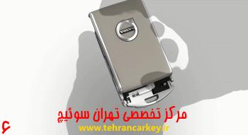 کلید و سوئیچ ولوو و روش تعویض باتری سوئیچ و ریموت ولوو XC90 6