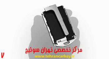 کلید و سوئیچ ولوو و روش تعویض باتری سوئیچ و ریموت ولوو XC90 7